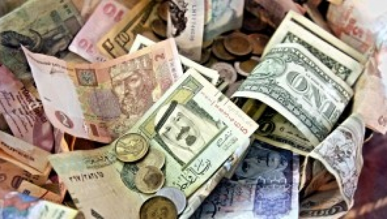 money-mksbh0oiu4td68jaat4tzcqnppmv3lwt9513fqvses